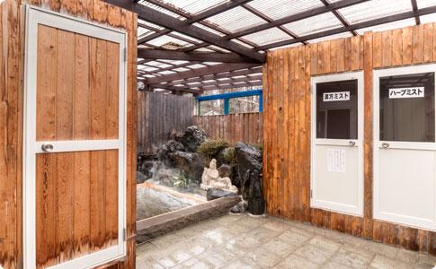水晶岩盤浴・檜風呂・ミストサウナ